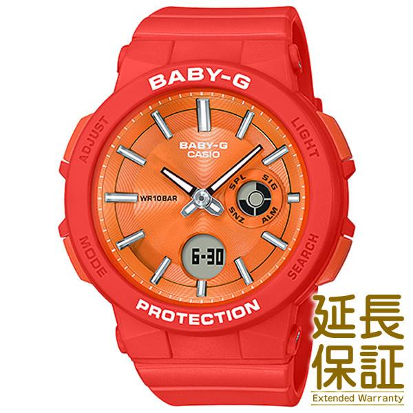 【正規品】CASIO カシオ 腕時計 BGA-255-4AJF レディース BABY-G ベイビーG WANDERER SERIES ワンダラー・シリーズ ベビージー