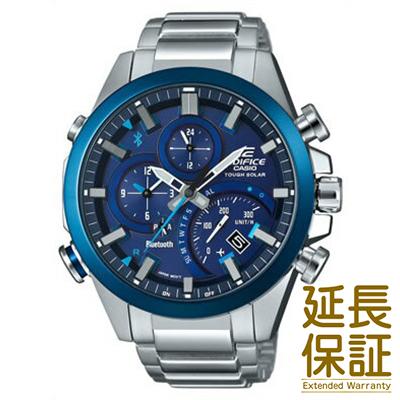 【国内正規品】CASIO カシオ 腕時計 EQB-501DB-2AJF メンズ EDIFICE エディフィス NEW BLE