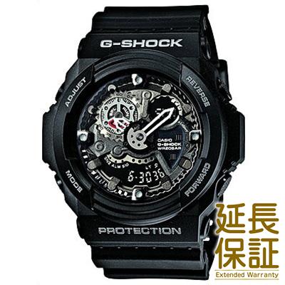 【正規品】CASIO カシオ 腕時計 GA-300-1AJF メンズ G-SHOCK ジーショック ビッグケースシリーズ