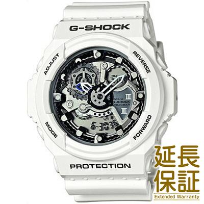【正規品】CASIO カシオ 腕時計 GA-300-7AJF メンズ ユニセックス G-SHOCK ジーショック ビッグケースシリーズ