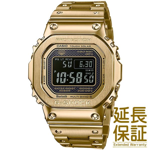 【正規品】CASIO カシオ 腕時計 GMW-B5000GD-9JF メンズ G-SHOCK Gショック Bluetooth 電波時計 タフソーラー