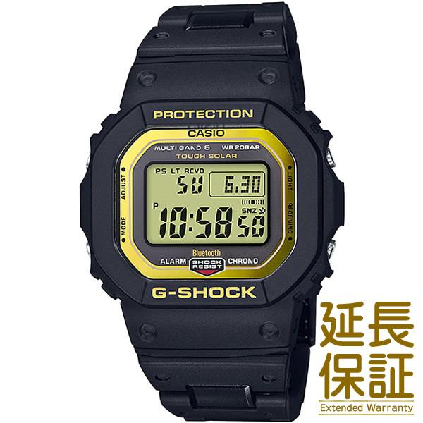 【国内正規品】CASIO カシオ 腕時計 GW-B5600BC-1JF メンズ G-SHOCK Gショック 5000/5600シリーズ Bluetooth 電波時計 タフソーラー