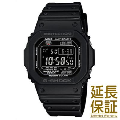 【国内正規品】CASIO カシオ 腕時計 GW-M5610-1BJF メンズ G-SHOCK ジーショック 電波ソーラー