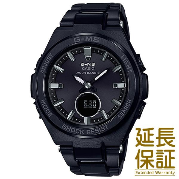 【正規品】CASIO カシオ 腕時計 MSG-W200CG-1AJF レディース BABY-G G-MS ベイビーG ジーミズ 電波時計 タフソーラー