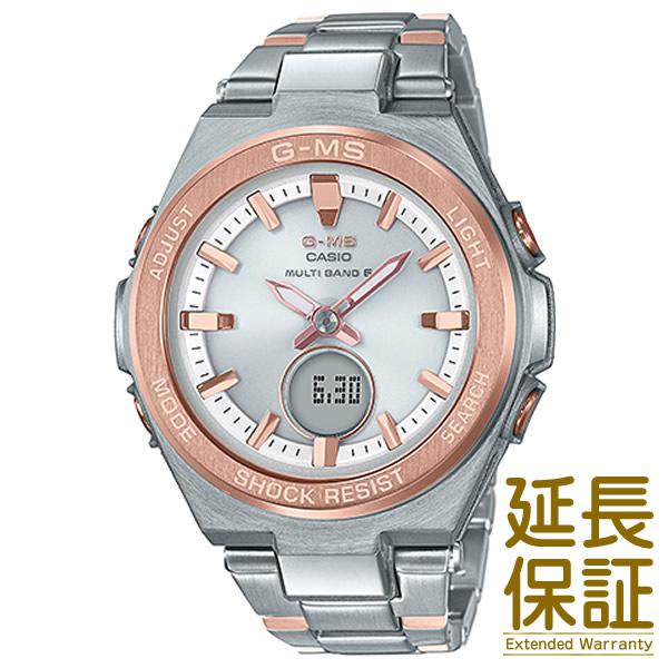 【正規品】CASIO カシオ 腕時計 MSG-W200SG-4AJF レディース BABY-G G-MS ベイビーG ジーミズ 電波時計 タフソーラー