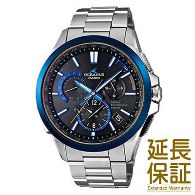 【正規品】CASIO カシオ 腕時計 OCW-G1100TG-1AJF メンズ OCEANUS オシアナス 電波ソーラー