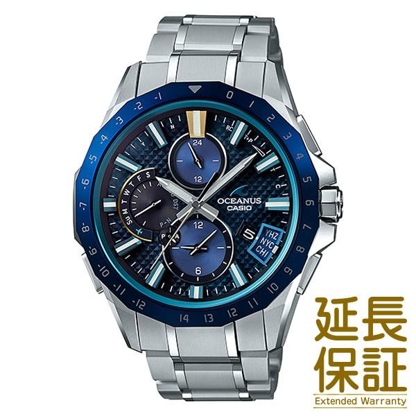 【正規品】CASIO カシオ 腕時計 OCW-G2000RA-1AJF メンズ OCEANUS オシアナス 電波時計 Bluetooth クロノグラフ タフソーラー