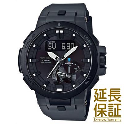 【正規品】CASIO カシオ 腕時計 PRW-7000-8JF メンズ PROTREK プロトレック Earth Color