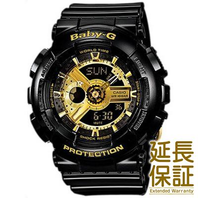 【正規品】CASIO カシオ 腕時計 BA-110-1AJF レディース BABY-G ベビージー