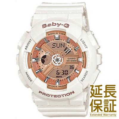 【正規品】CASIO カシオ 腕時計 BA-110-7A1JF レディース BABY-G ベビージー