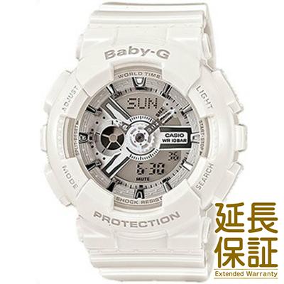 【正規品】CASIO カシオ 腕時計 BA-110-7A3JF レディース BABY-G ベビージー