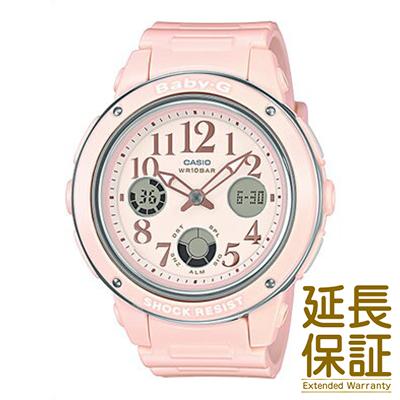 【正規品】CASIO カシオ 腕時計 BGA-150EF-4BJF レディース BABY-G ベビージー