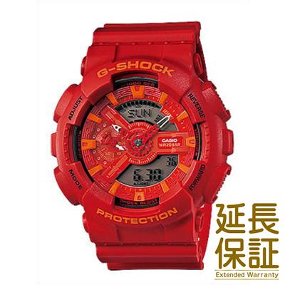 【正規品】CASIO カシオ 腕時計 GA-110AC-4AJF メンズ G-SHOCK Gショック Blue and Red Series ブルー&レッドシリーズ