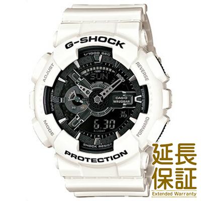 【正規品】CASIO カシオ 腕時計 GA-110GW-7AJF メンズ G-SHOCK ジーショック White and Black Series ホワイト&ブラックシリーズ