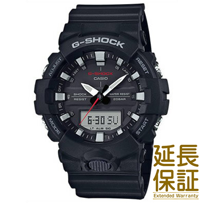 【正規品】CASIO カシオ 腕時計 GA-800-1AJF メンズ G-SHOCK ジーショック
