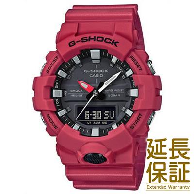 【正規品】CASIO カシオ 腕時計 GA-800-4AJF メンズ G-SHOCK ジーショック