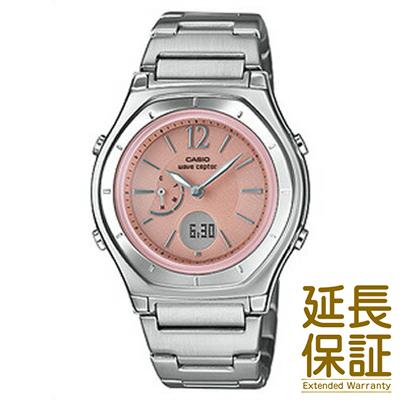 【国内正規品】CASIO カシオ 腕時計 LWA-M160D-4A1JF レディース wave ceptor ウェーブセプター ソーラー 電波