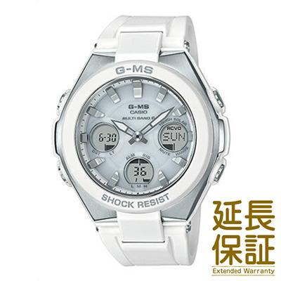 【正規品】CASIO カシオ 腕時計 MSG-W100-7AJF レディース BABY-G G-MS ベビージージーミズ