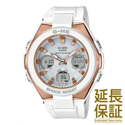 【正規品】CASIO カシオ 腕時計 MSG-W100G-7AJF レディース BABY-G ベビージー ソーラー電波