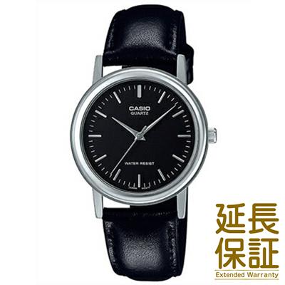 【レビュー記入確認後10年保証】CASIO カシオ 腕時計 正規品 MTP-1403L-1AJF メンズ STANDARD スタンダード