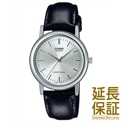 【レビュー記入確認後10年保証】CASIO カシオ 腕時計 正規品 MTP-1403L-7AJF メンズ STANDARD スタンダード