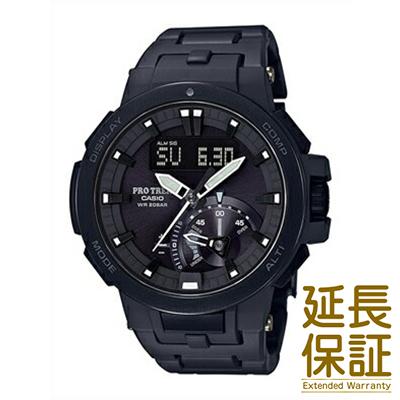 【正規品】CASIO カシオ 腕時計 PRW-7000FC-1BJF メンズ PRO TREK プロトレック