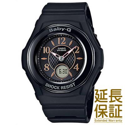 【正規品】CASIO カシオ 腕時計 BGA-1050B-1BJF レディース BABY-G ベビージー 電波ソーラー