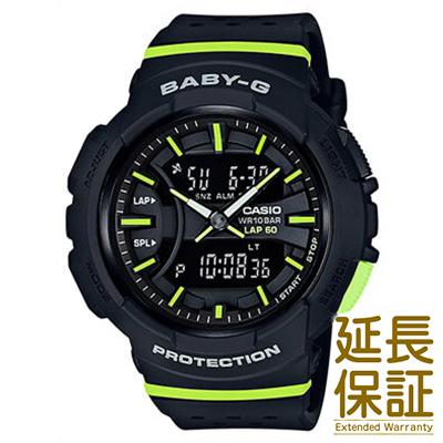 【正規品】CASIO カシオ 腕時計 BGA-240-1A2JF レディース BABY-G ベビージー for running フォーランニング