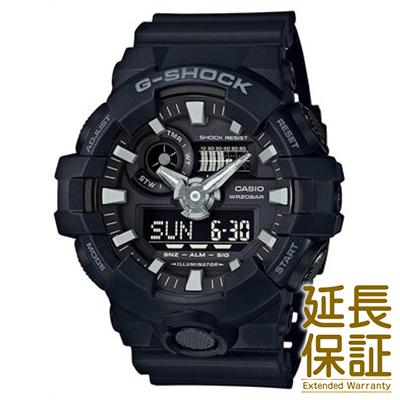 【正規品】CASIO カシオ 腕時計 GA-700-1BJF メンズ G-SHOCK ジーショック ブラック