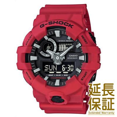 【正規品】CASIO カシオ 腕時計 GA-700-4AJF メンズ G-SHOCK ジーショック レッド