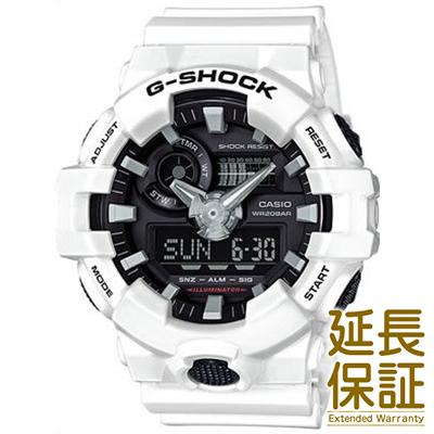 【正規品】CASIO カシオ 腕時計 GA-700-7AJF メンズ G-SHOCK ジーショック アナデジ