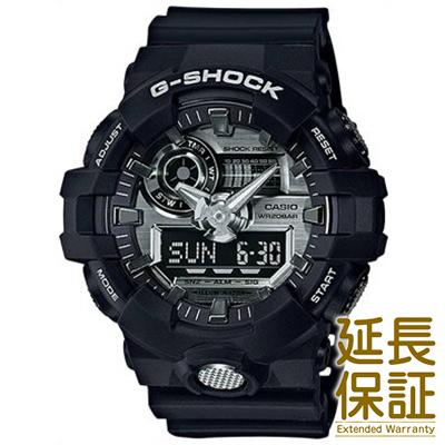 【正規品】CASIO カシオ 腕時計 GA-710-1AJF メンズ G-SHOCK ジーショック Garish ガリッシュ