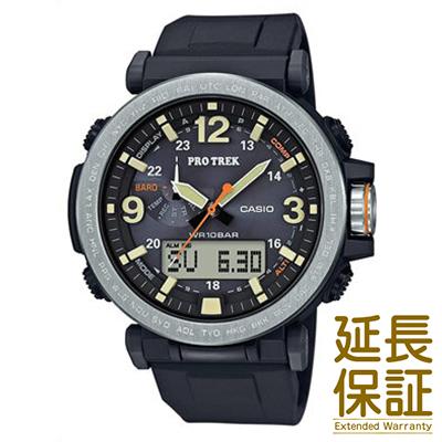 【正規品】CASIO カシオ 腕時計 PRG-600-1JF メンズ PRO TREK プロトレック スマートアクセス トリプルセンサー ソーラー
