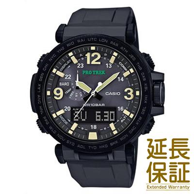 【国内正規品】CASIO カシオ 腕時計 PRG-600Y-1JF メンズ PRO TREK プロトレック スマートアクセス トリプルセンサー ソーラー