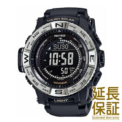【正規品】CASIO カシオ 腕時計 PRW-3510-1JF メンズ PRO TREK プロトレック トリプルセンサー ソーラー 電波