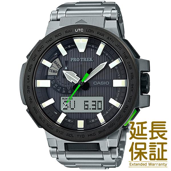 【正規品】CASIO カシオ 腕時計 PRX-8000T-7BJF メンズ PRO TREK プロトレック タフソーラー 電波時計