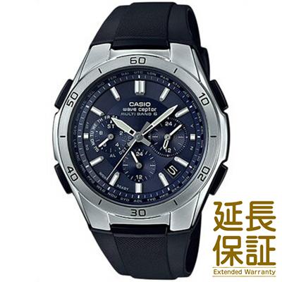 【国内正規品】CASIO カシオ 腕時計 WVQ-M410-2AJF メンズ wave ceptor ウェーブセプター 電波 タフソーラー