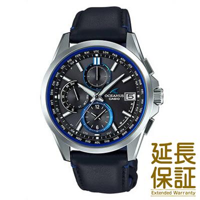 【正規品】CASIO カシオ 腕時計 OCW-T2600L-1AJF メンズ OCEANUS オシアナス ソーラー 電波