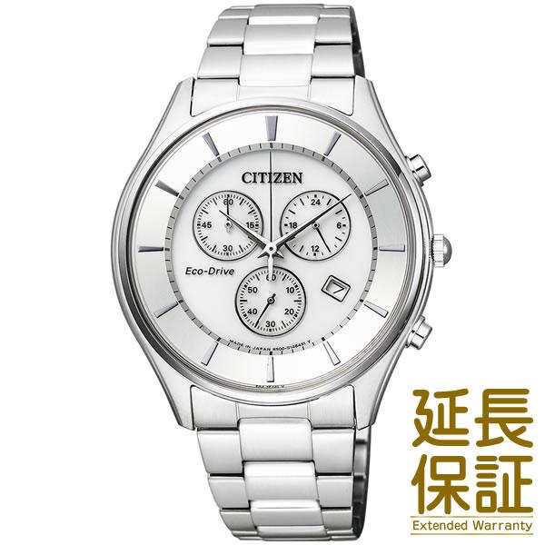 【レビュー記入確認後3年保証】シチズン 腕時計 CITIZEN 時計 正規品 AT2360-59A メンズ CITIZEN COLLECTION シチズンコレクション エコ・ドライブ