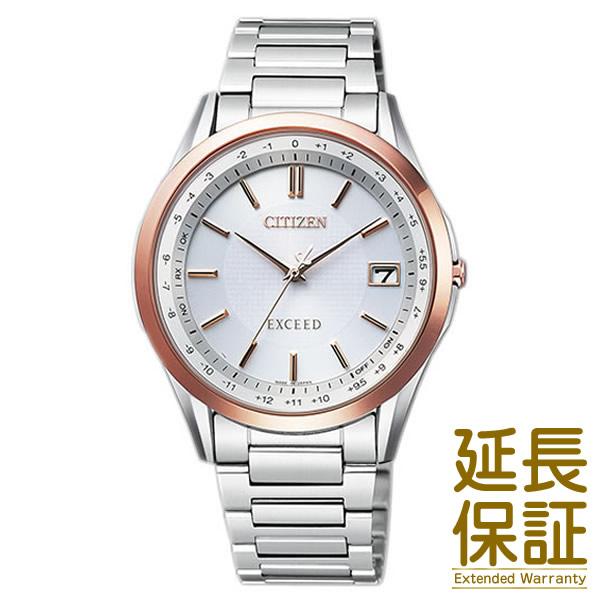 【正規品】CITIZEN シチズン 腕時計 CB1114-52A メンズ EXCEED エクシード 電波ソーラー ペアウォッチ(レディースはES9374-53A)