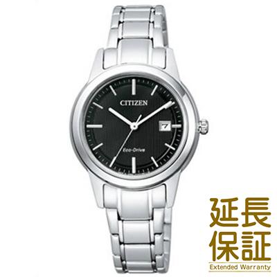 【国内正規品】CITIZEN シチズン 腕時計 FE1081-67E レディース Citizen Collection シチズンコレクション エコドライブ