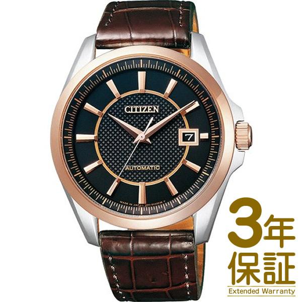【国内正規品】CITIZEN シチズン 腕時計 NB1044-01E メンズ CITIZEN COLLECTION シチズンコレクション 自動巻き