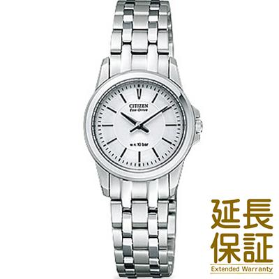 【3年延長保証】CITIZEN シチズン 腕時計 SIR66-5141 レディース ペアウォッチ STILETTO ステレット エコドライブ