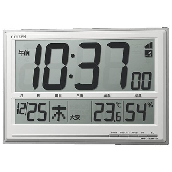 【正規品】RHYTHM リズム時計 クロック 100サイズ 8RZ199 019 CITIZEN シチズン 掛置兼用デジタル電波置き時計 温湿度計 シルバーメタリック