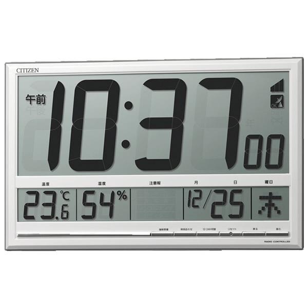 【正規品】RHYTHM シチズン リズム時計 クロック クロック 100サイズ 8RZ200 003 CITIZEN シチズン 温湿度計 掛置兼用デジタル電波置き時計 温湿度計, ベルーナ:3cef74d6 --- jpscnotes.in