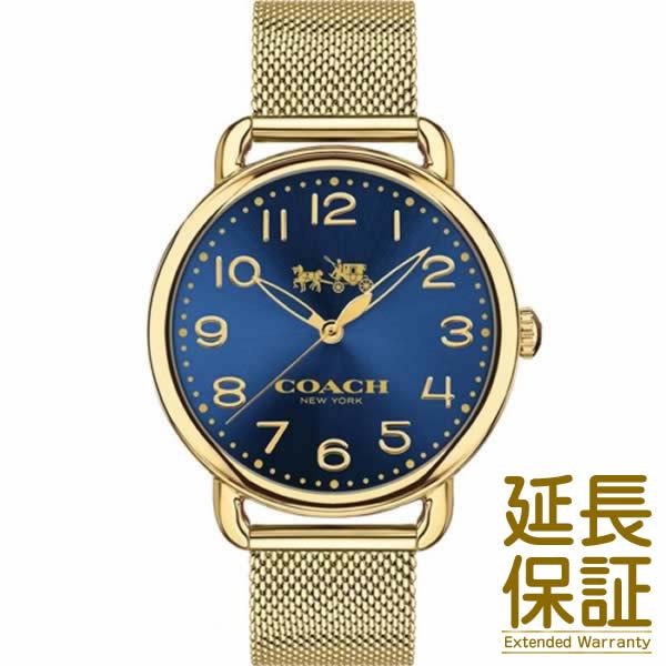 【並行輸入品】COACH コーチ 腕時計 14502665 レディース DELANCEY デランシー クオーツ
