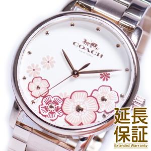 【並行輸入品】コーチ COACH 腕時計 14503007 レディース GRAND グランド クオーツ