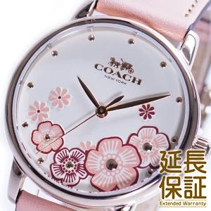 【並行輸入品】コーチ COACH 腕時計 14503009 レディース GRAND グランド クオーツ