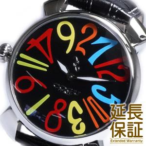 COGU コグ 腕時計 JH6-BCL メンズ JUMPING HOUR ジャンピングアワー 自動巻き
