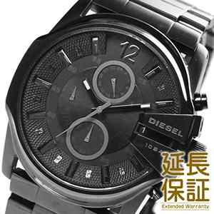 【並行輸入品】ディーゼル DIESEL 腕時計 DZ4180 メンズ Master Chief マスターチーフ